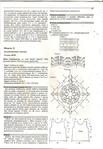 Превью Рисунок (17) (483x700, 327Kb)