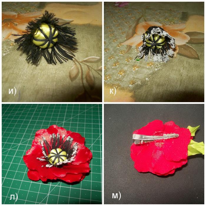 Как сделать цветок из ленты маки Staramba.ru