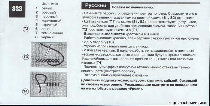 .к6 (700x353, 214Kb)