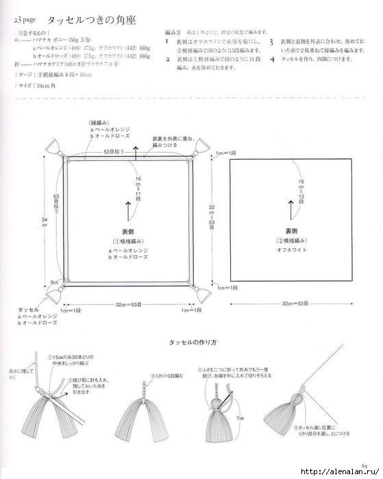 накидки (556x700, 168Kb) 2