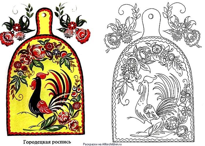 Раскраски городецкой росписи для детей - 2