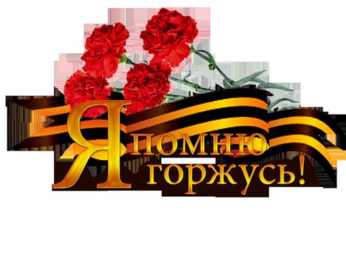 86956037_0_891ff_c4323a5b_L (500x375, 163Kb)