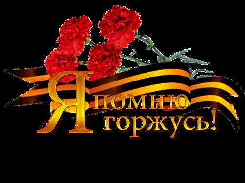 0_c935f_67763e91_L (500x375, 148Kb)