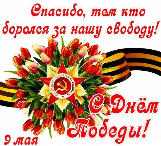 http://img0.liveinternet.ru/images/attach/c/8/100/695/100695138_orig_b04509c4174612f4016158c5c798f52e.jpg