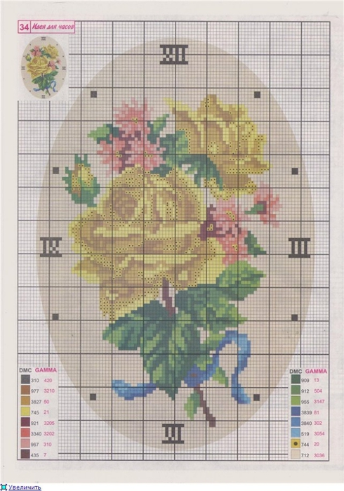 вышивка. схемы (5) (490x700, 248Kb)