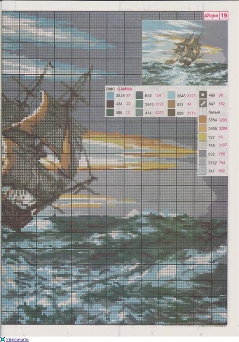 вышивка. схемы (15) (489x700, 265Kb)