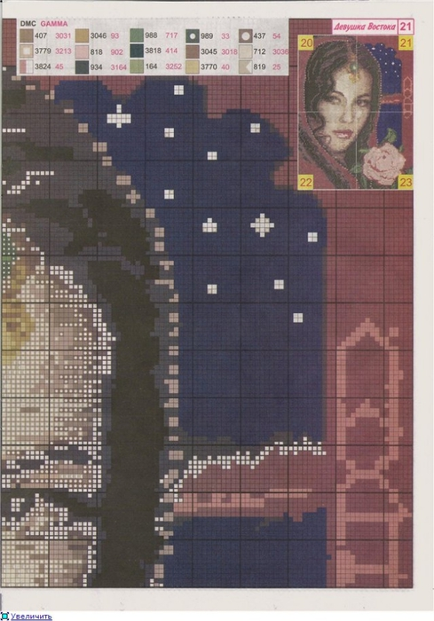 вышивка. схемы (19) (489x700, 233Kb)