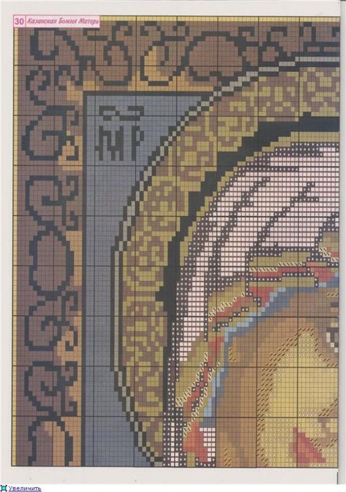 вышивка. схемы (21) (492x700, 269Kb)