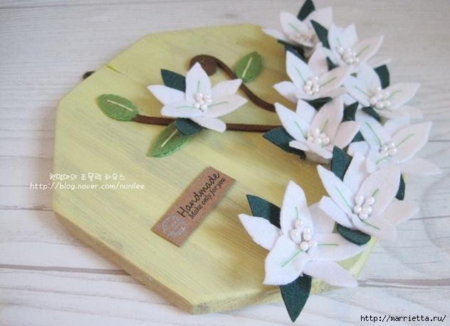 Белые цветы из фетра. Панно своими руками (3) (632x458, 138Kb)