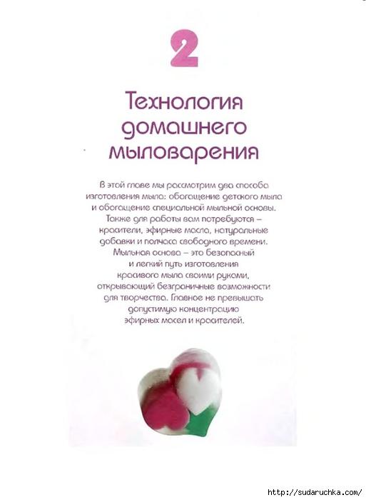 .с41 (513x700, 108Kb)