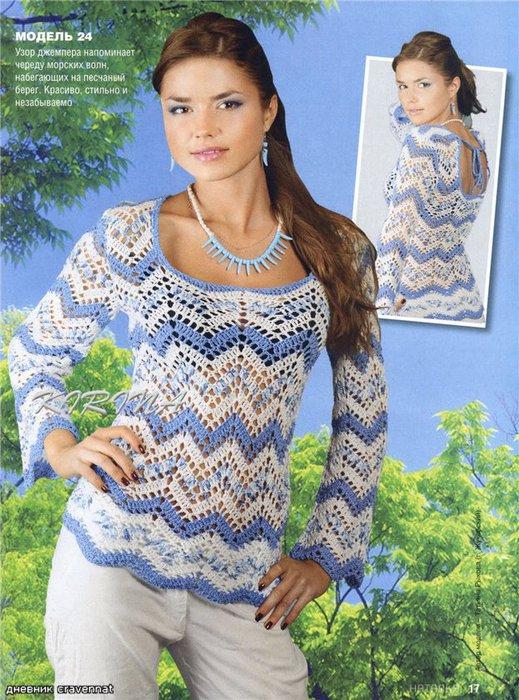 Для прохладного вечера - пуловер крючком (2) (519x700, 122Kb)