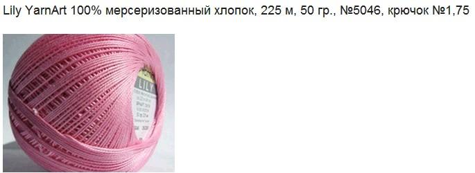 4683827_20130422_215218 (685x250, 31Kb)
