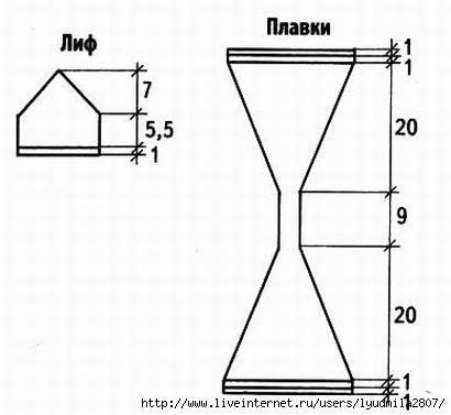 belyj-kupalnik-s-biserom-v (410x377, 50Kb)