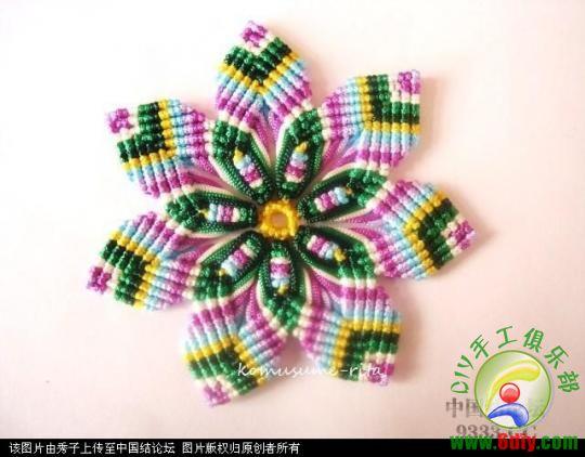 Плетение из шнура - подставка (5) (540x422, 39Kb)