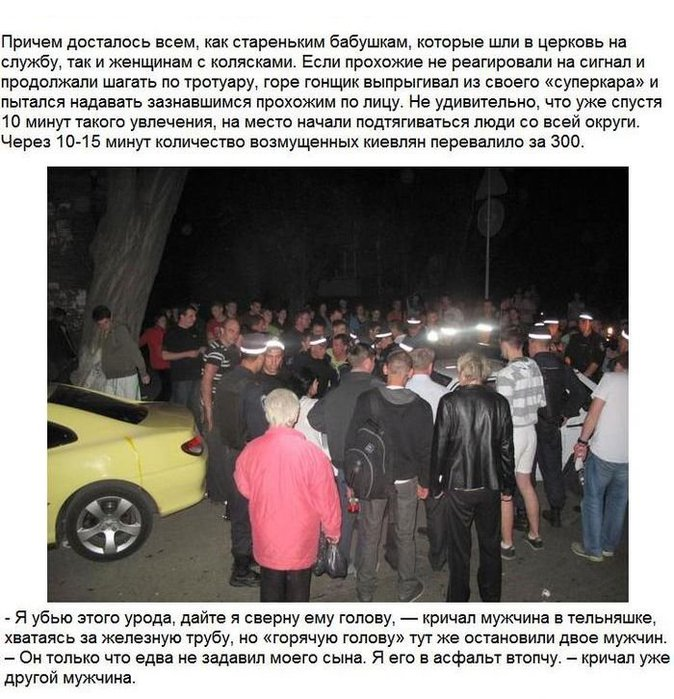 naglec_na_pezho_v_kieve_5_foto_2 (674x700, 109Kb)