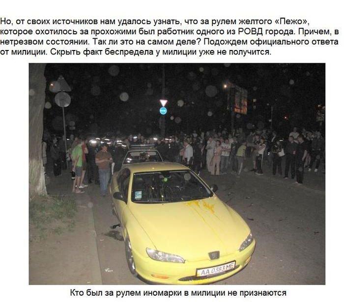 naglec_na_pezho_v_kieve_5_foto_5 (700x616, 74Kb)