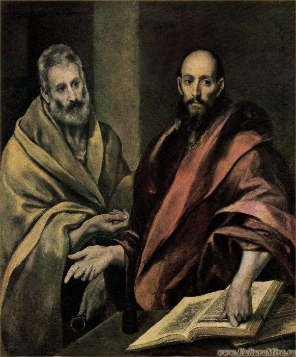 Голые мужики в живописи фото 324-537