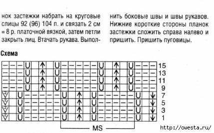 0014-2 (429x266, 84Kb)