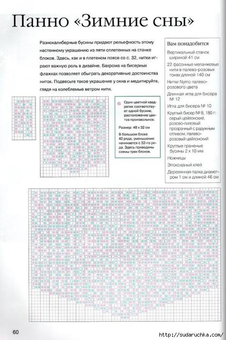 .м61 (465x700, 247Kb)