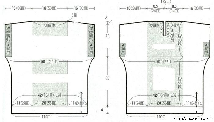 жилетка спицами (2) (700x398, 132Kb)