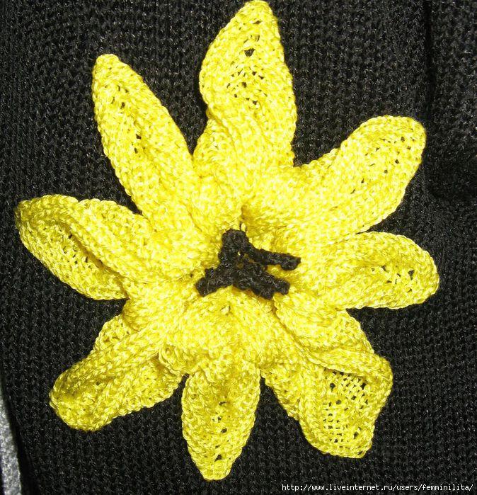 жёлтый цветок (674x700, 391Kb)