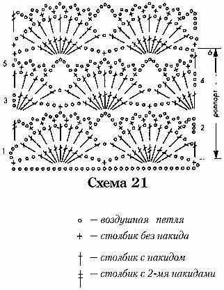 схема красивенный узор (322x416, 41Kb)