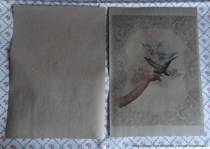Мастер-класс пакет из крафт бумаги своими руками