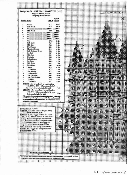 Французский замок. Вышивка крестиком (2) (507x700, 341Kb)
