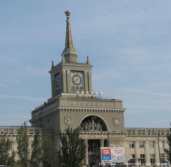 Волгоград/1413032_IMG_0994 (600x587, 130Kb)