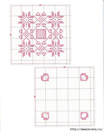 Бискорню. Схемы вышивки (26) (404x512, 73Kb)