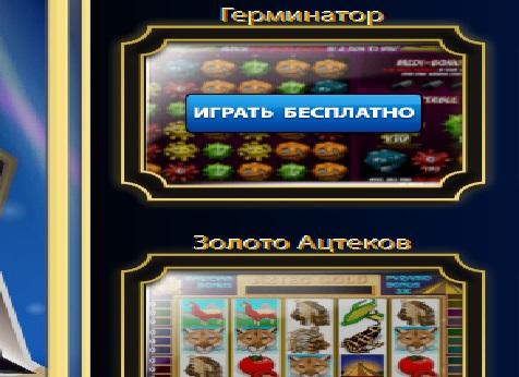 3821971_igrat_bespl (476x346, 69Kb)