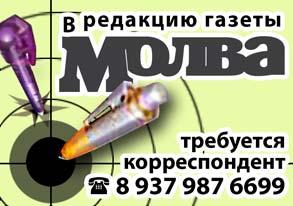 korrespondent_162x113_0 (293x206, 15Kb)