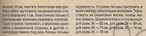 Превью 4 (700x172, 159Kb)