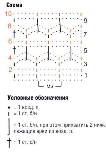 22-1 (345x493, 31Kb)