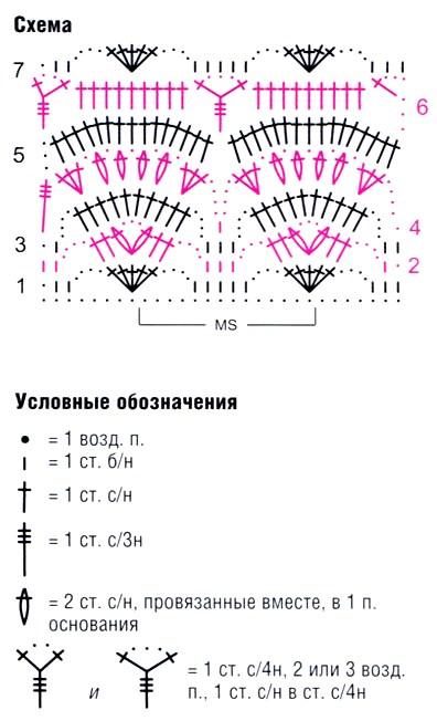 24-1 (396x652, 76Kb)