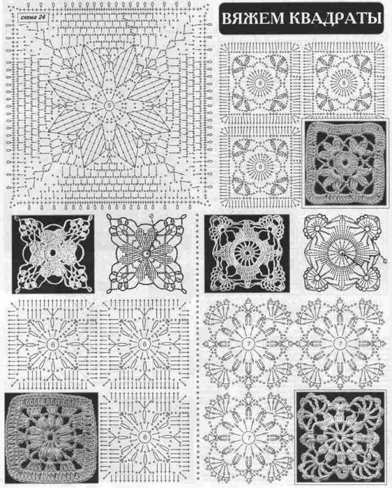 квадрат (562x700, 324Kb)