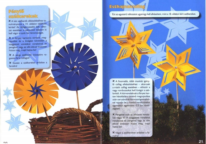 вертушка-флюгер (10) (700x491, 277Kb)