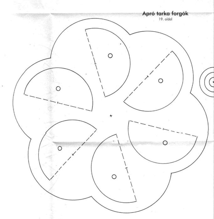 вертушка-флюгер (19) (683x700, 109Kb)