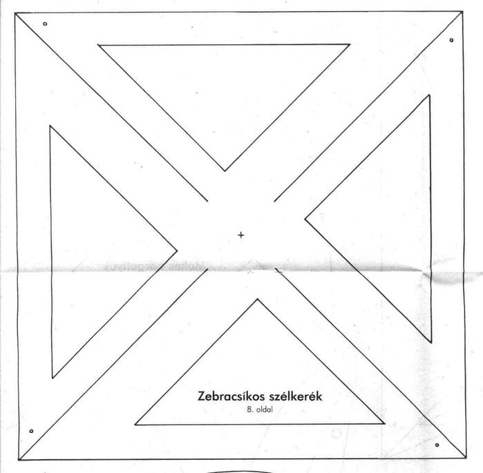 вертушка-флюгер (25) (700x685, 129Kb)