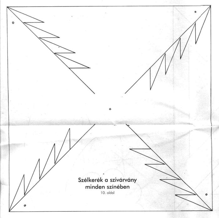 вертушка-флюгер (31) (700x695, 145Kb)