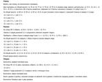 Превью 001b (700x558, 166Kb)
