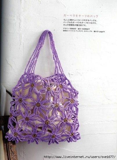 сумка8 (403x552, 136Kb)