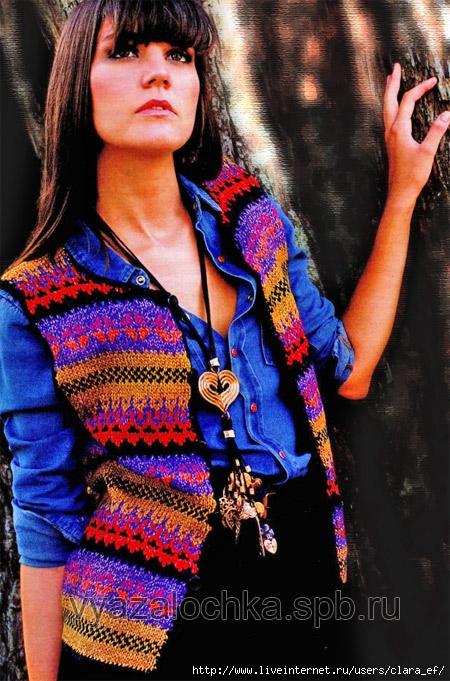 Вязание на спицах болгарская резинка кофты.