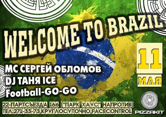 Welcome to Brasil - 11 мая-Инет (700x494, 483Kb)