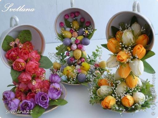 цветочная чашка (1) (512x384, 48Kb)
