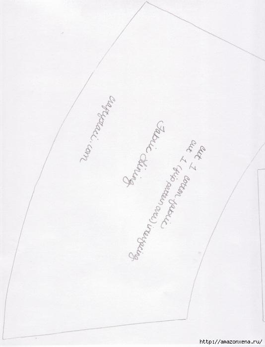 кожаный браслет со шнуровкой (2) (534x700, 117Kb)