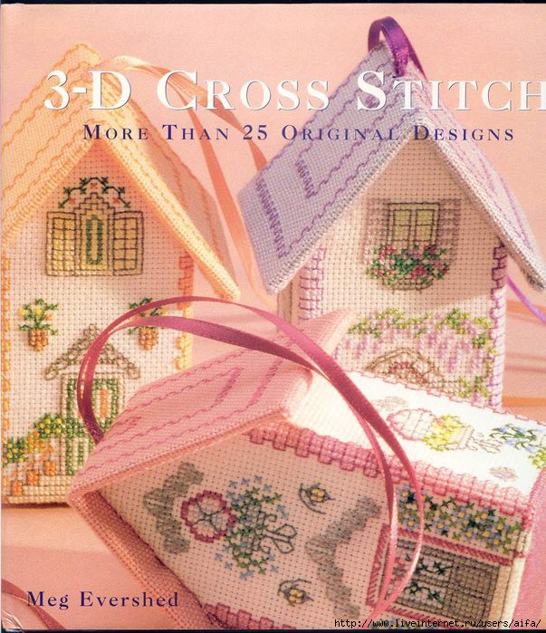 3-D Cross Stitch More Than 25
