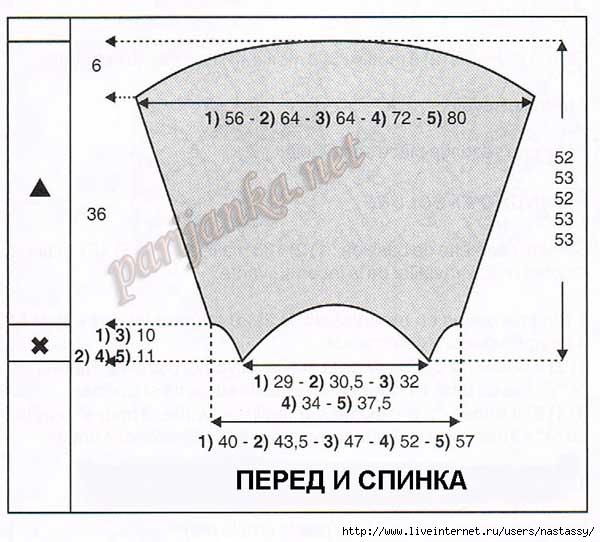 23-vykroika (600x542, 135Kb)