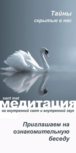 santmat2013_m (300x605, 68Kb)