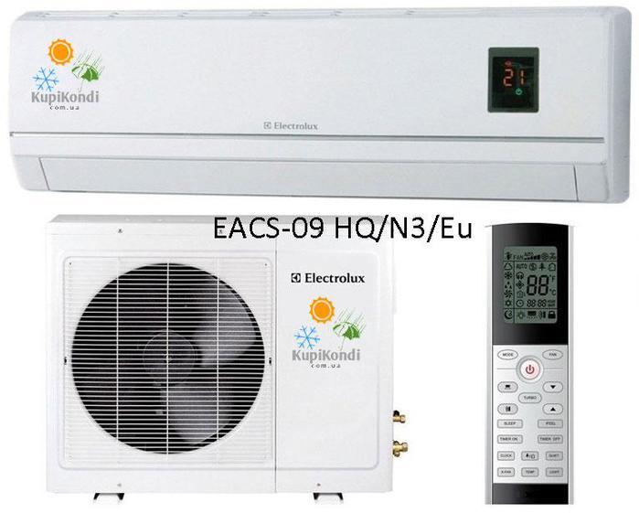 konditsioner-electrolux-eacs-09-hq-n3-eu_0 (700x561, 41Kb)